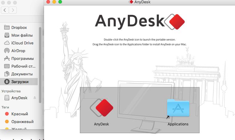 скачать и утсановить anydesk на мак